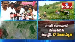 Minister Jagadish Reddy Responds Over Nalgonda Incident | hmtv Special Report From Spot