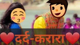 Dard Karara | Dum Laga K Haisha | Harsh & Priyanshi