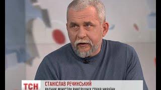 Радник міністра внутрішніх справ Станіслав Речинський, про злочин та кару - : 6:53 - (видео)