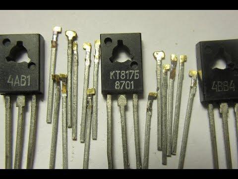 Золото из 1000 боковых ножек советских транзисторов КТ817