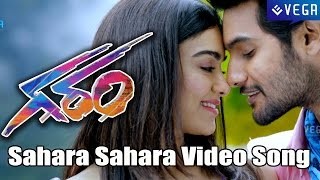 Garam Telugu Movie | Sahara Sahara Video Song
