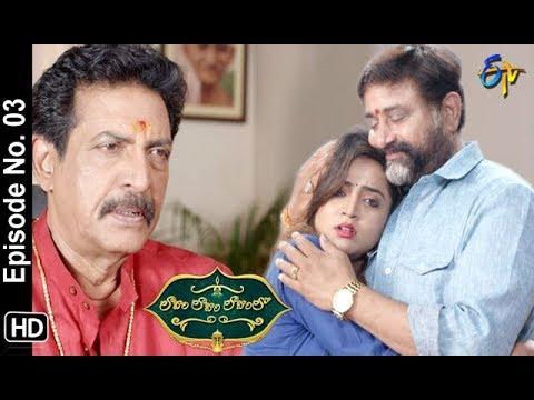 Lahiri Lahiri Lahirilo | 26th September 2018 | Full Episode No 03 | ETV Telugu