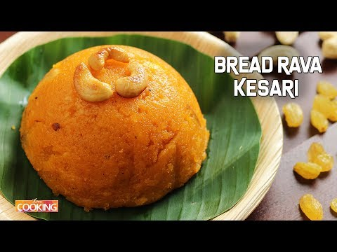 Bread Rava Kesari | Bread Kesari Recipes