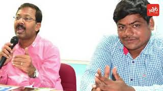 Janagama Collector Vinay Krishna Reddy Gives warning to Sarpanchi Husband