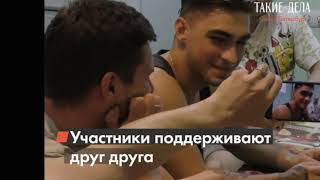 """""""Папа школа"""" 2020"""