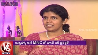 Success Story Of Mamata Vegunta | Sadhana