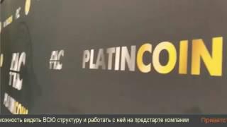 КОШЕЛЕК ПЛАТИНКОИН PLATINCOIN PLC GROUP AG