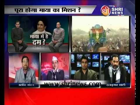 Mayawati Rally in Lucknow