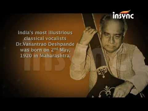 Insync wishes Dr. Vasantrao Deshpande on his 94th Birth Anniversary...