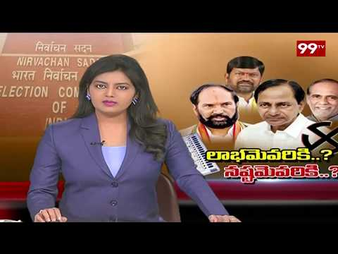 Special Debate On Early Election in Telangana | 99Tv Telugu