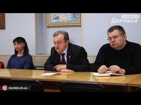 Обсуждение программы развития предпринимательства в Салвянске 27 марта 2017 Деловой Славянск