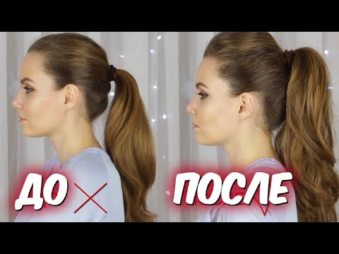 Причёски на каждый день на работу на длинные волосы