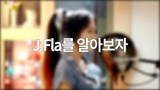 Download Lagu J.Fla(제이플라)가 누구인지 알아보자   //   Let's find out who J.Fla is. Gratis STAFABAND