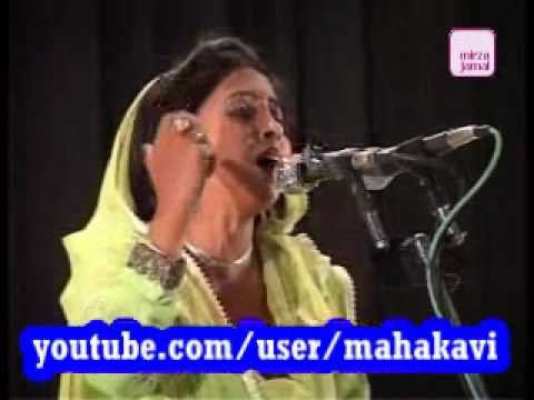 Shabina Adeeb - 02 - Mushaera Lucknow Mahotsav video