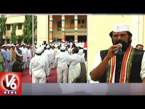 Telangana Congress Leaders Observe Kranti Diwas In Gandhi Bhavan | V6 News