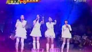 Mian Hua Tang [live] - 7 flowers