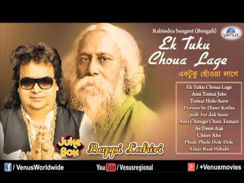 Ek Tuku Choua Lage - Rabindra Sangeet (bengali - Audio Jukebox) video