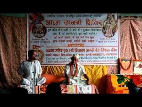 DAY-1, PART-1 Speech of Pracharya Shri Mahendra Adhikari Ji Maharaj in Sundargarh (Orissa)