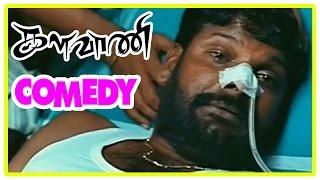 Kalavani Comedy Scenes | Tamil Comedy | Ganja Karuppu Comedy | Vimal | Soori | Oviya | Ganja karuppu