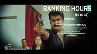 24 Hours - Banking Hours Malayalam Movie Trailer HD