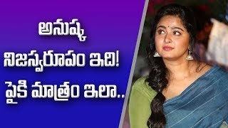 Actress Anushka Shetty Shocking Behaviour After Bahubali
