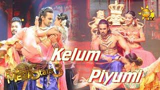 Kelum Aryan with Piyumi   Mega Stars 3   Round 3   2021-05-23