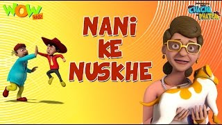 Nani Ke Nuske - Chacha Bhatija - Wowkidz - 3D Animation Cartoon for Kids| As seen on Hungama TV