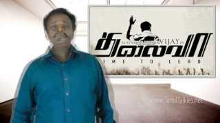 Thalaiva - Thalaivaa - True Reasons behind Thalaivaa's delay in Tamilnadu