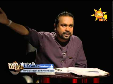 Hiru Tv - Balaya - Political Discussion - 2015-02-26 video