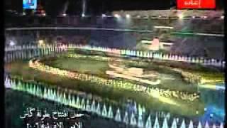 """شاهد أغنية """"كلنا انسان"""" لـ""""سميره سعيد"""" فى افتتاح بطولة كأس الأمم الأفريقية في مصر 2006"""
