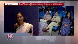 TRS MP Kavitha Participates In 2018 Edition Young Thinkers Conference | Hyderabad