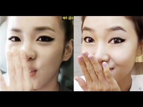 Sandara Park makeup tutorial