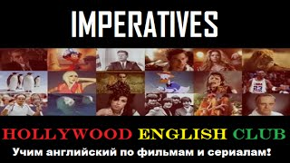 Learn IMPERATIVES through Movies and TV www.english-challenge.ru