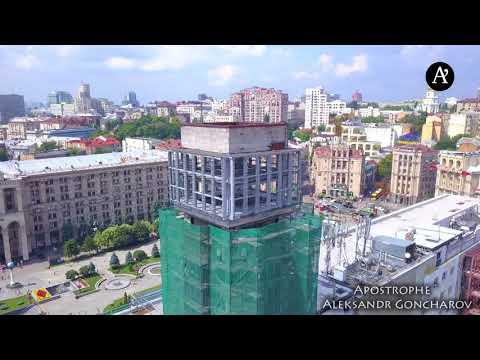 Дом профсоюзов в Киеве после ремонта: видео с высоты