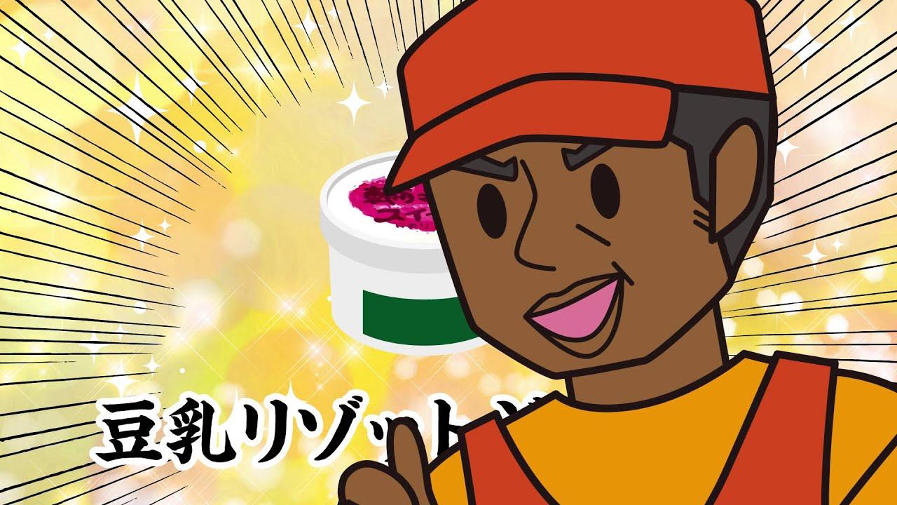 『がんばれ!かわばたくん』 第11話「輪之内のお米を食べよう」