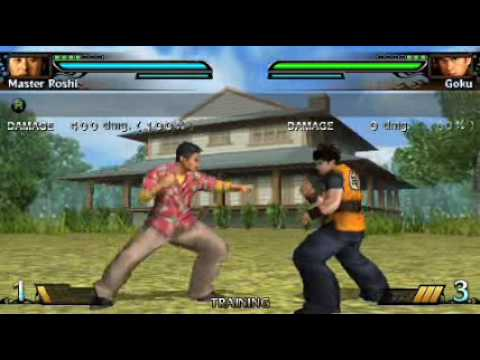 Dragonball: Evolution PSP Gameplay