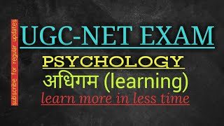 UGC-NET Psychology learning ..