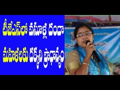 TJS Vasool Mela nothing for ladies Says Prof Jotsna | Kodandaram | Great Telangana TV