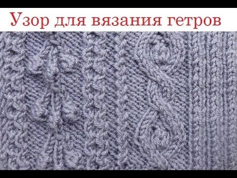 Меланжевые носки с рельефным узором