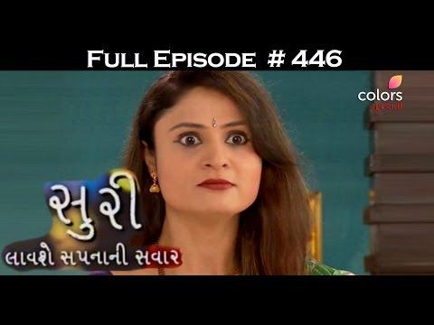 Suri - 24th April 2017 - સુરી - Full Episode