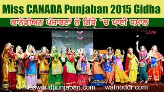 download lagu Gidha Round -miss Canada Punjaban 2016 Episode 8 gratis