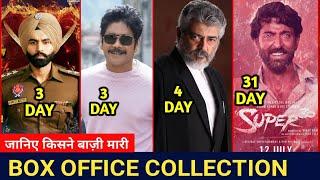 Box Office Collection, Nerkonda Parvaai, Super 30, Manmadhudu 2, Singham Punjabi Parmish Verma,