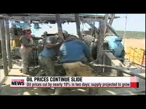 Oil prices drop to below $48 a barrel in fourth straight decline   국제유가, 47달러대로