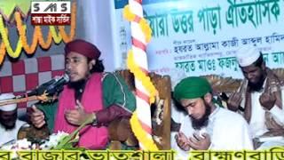 Gias Uddin Tahery