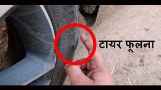 Bridgestone और TIGOR   Tyre Bulging