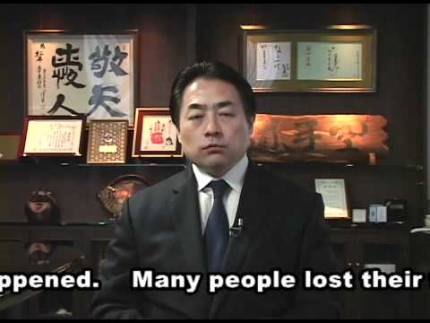 Kancho message (English Subtitle) Image 1