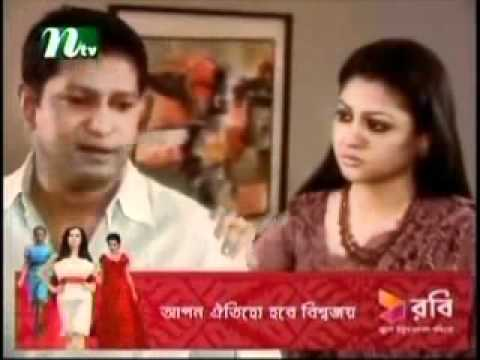 Shesh Kothati. Bangla Natok, 2012 - YouTube.flv