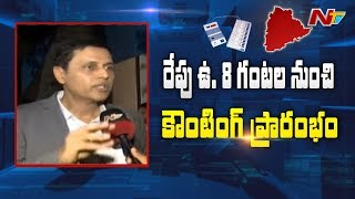 Telangana Polls : Counting of Votes Will Begins From 8am Tomorrow - Rajat Kumar | NTV