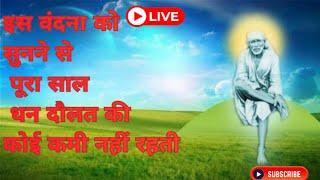 Sai tere naam ke deewane new bhagti song |2016 by monu Dhaiya on max record