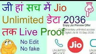 Jio 4g 20 Years lifetime till 2036 lifetime speed 100℅ 2036